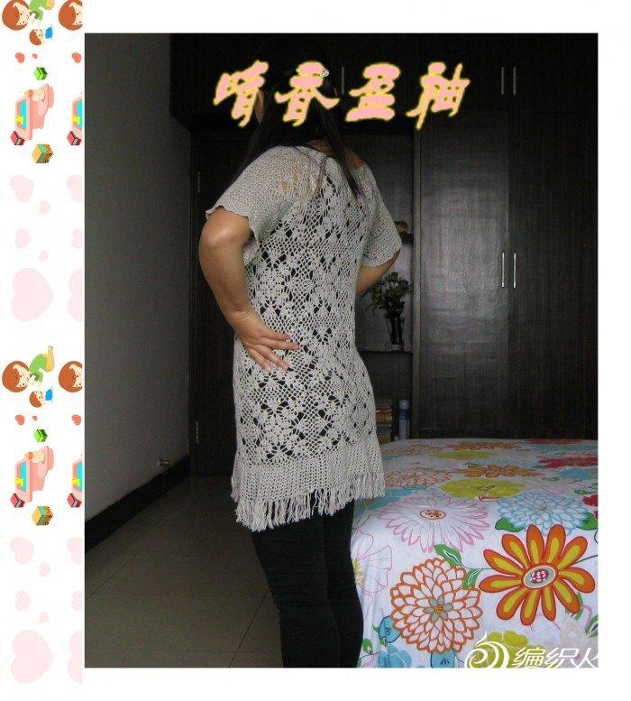 段家棉线十字花衣 007_conew1 (2).jpg