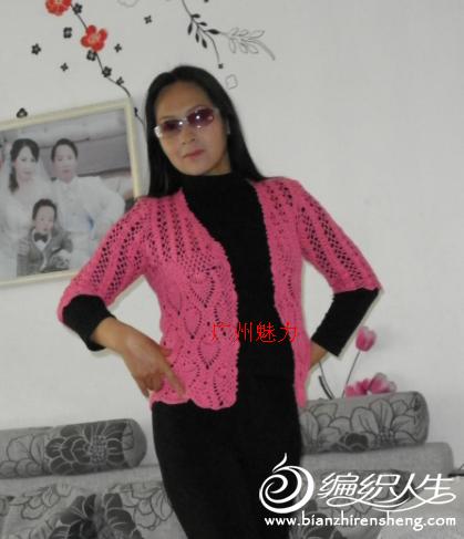 QQ截图20110926064131.png