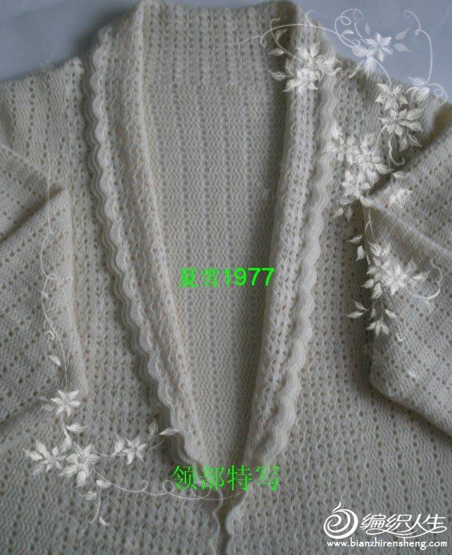 白色西服 017.jpg