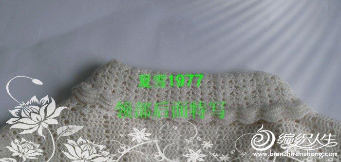 白色西服 019.jpg