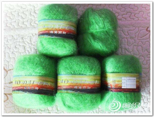 马海毛绿色.jpg