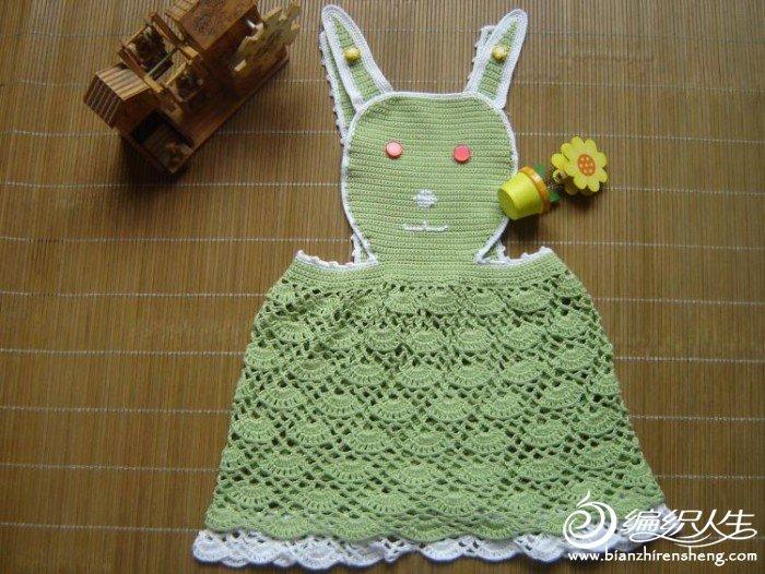 小兔子裙-正面.jpg