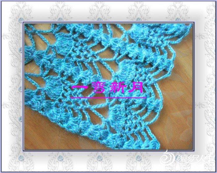 蓝菠萝1 (2).jpg