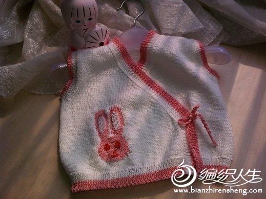 兔宝宝的小马甲