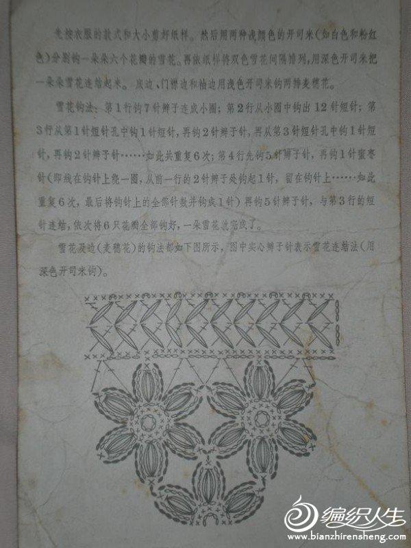 P9260205.JPG
