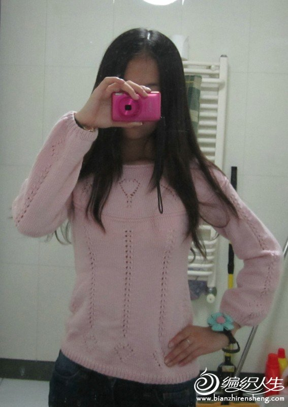 粉红毛衣3.JPG