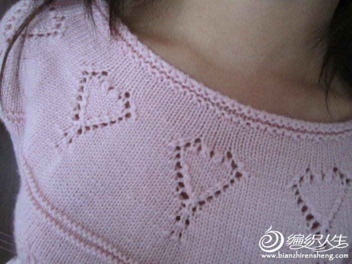 粉红毛衣2.JPG