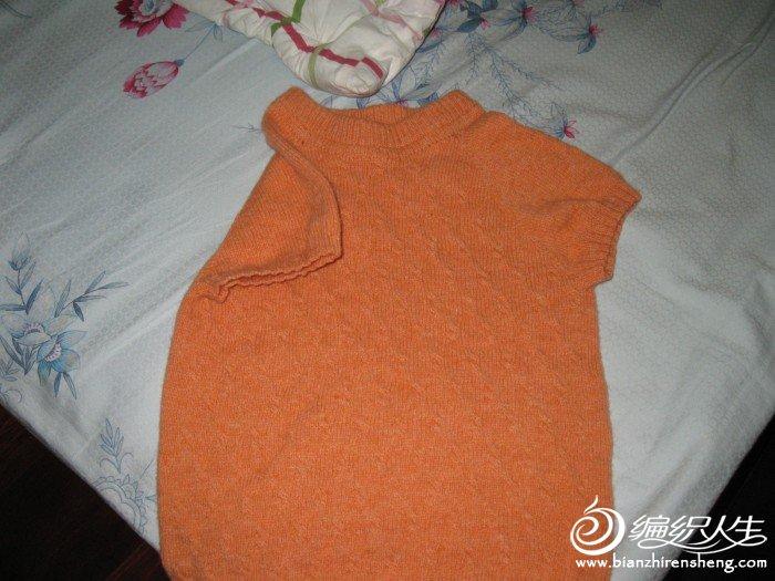 橘色毛衣1.jpg