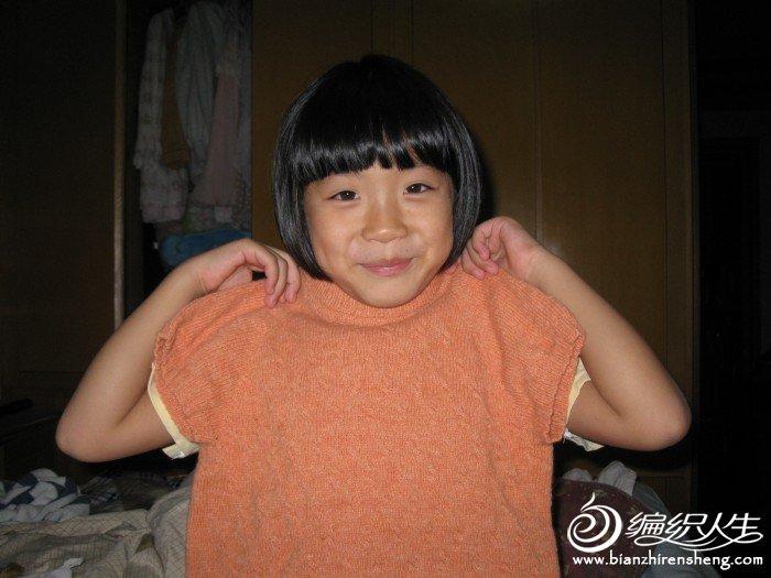 橘色毛衣3.jpg