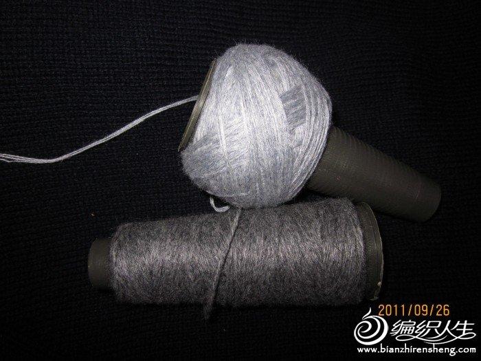 配色的线,也是葆蕊羊绒的