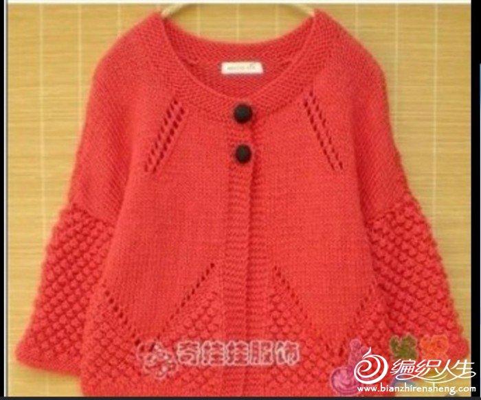 版块:[儿童毛衣(棒针)]求小女孩红色开衫的织法
