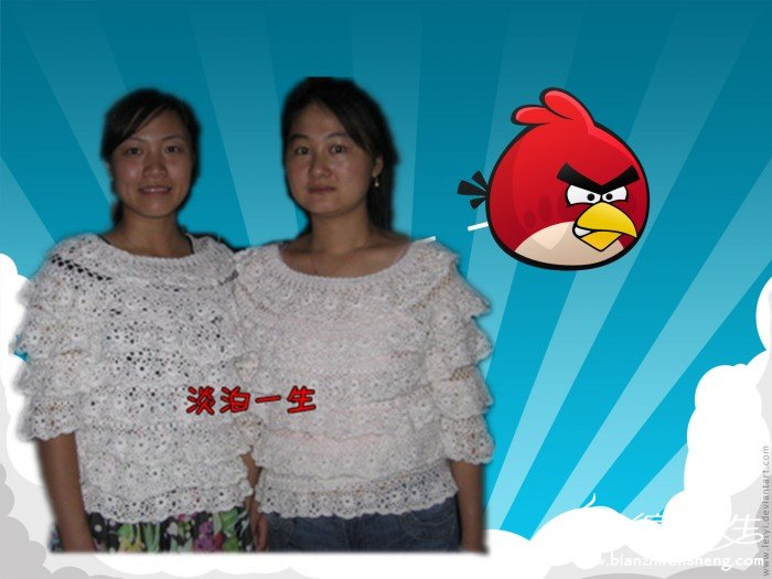 女儿和她同学的塔塔衣.jpg