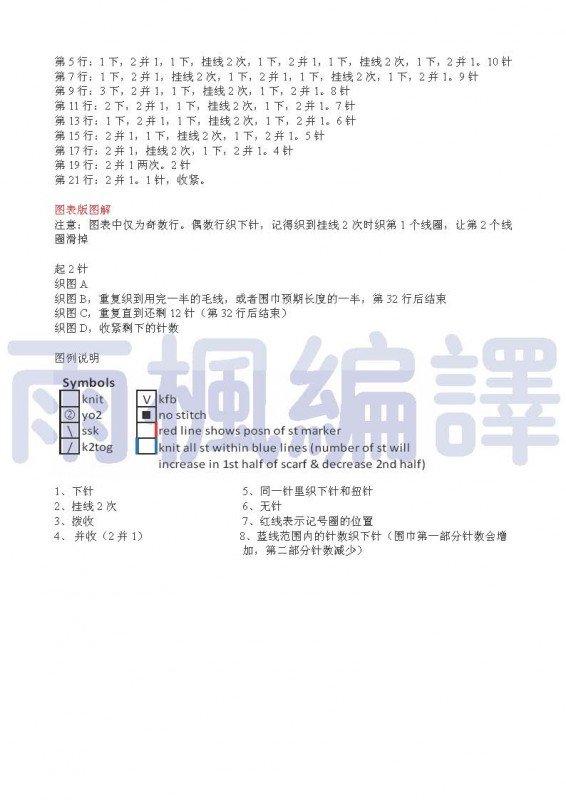 MENTEN_页面_3.jpg