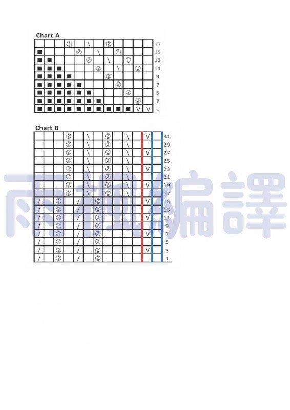 MENTEN_页面_4.jpg