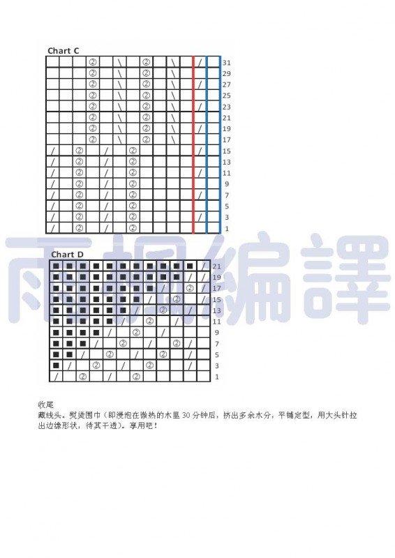 MENTEN_页面_5.jpg