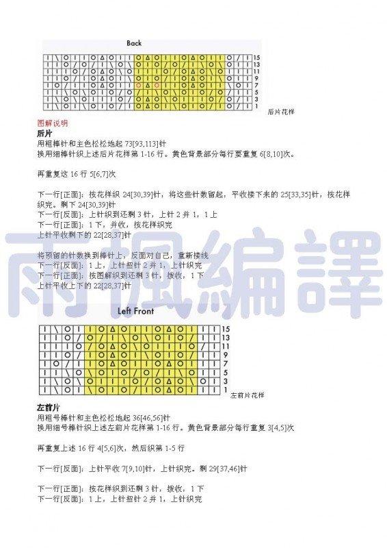REID_页面_2.jpg