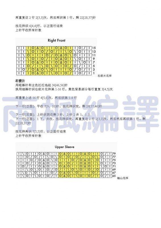 REID_页面_3.jpg