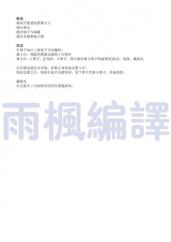 REID_页面_5.jpg