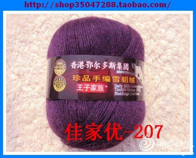 207-紫色.jpg