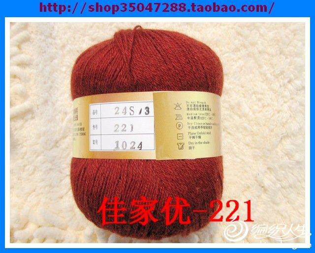 221-铁锈红.jpg
