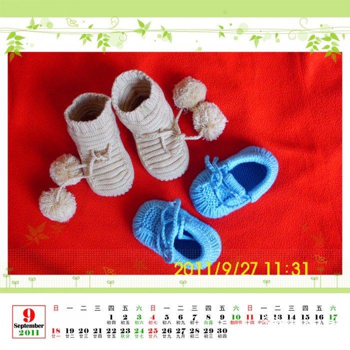 可爱的宝宝鞋.jpg