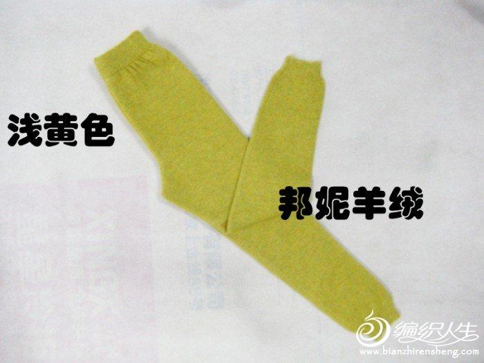 DSCN0814_副本.jpg