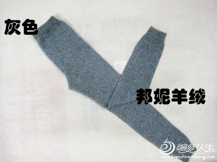 DSCN0815_副本.jpg