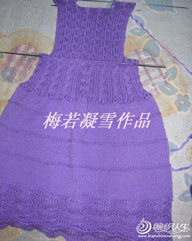 裙摆织好了,上身也快分袖了