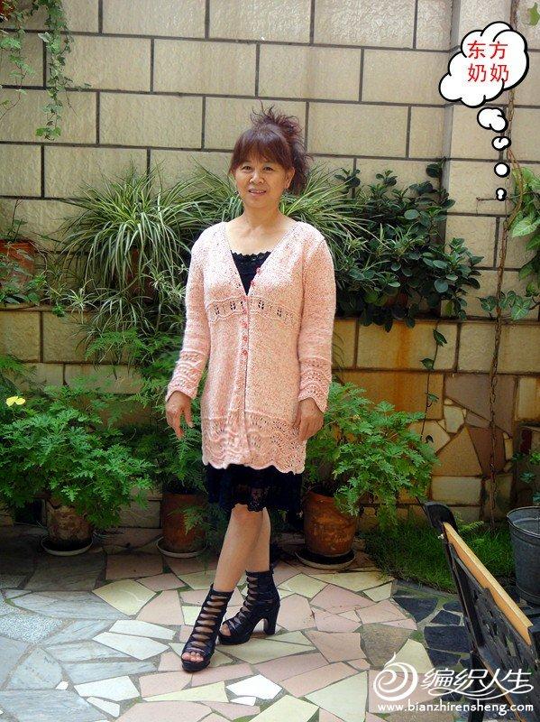 DSC01664_副本.jpg