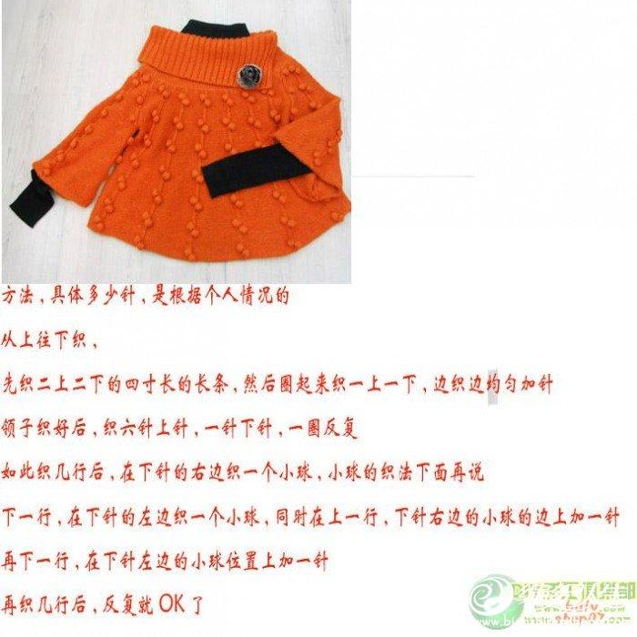19_185625_536ac0a151b7f9c.jpg