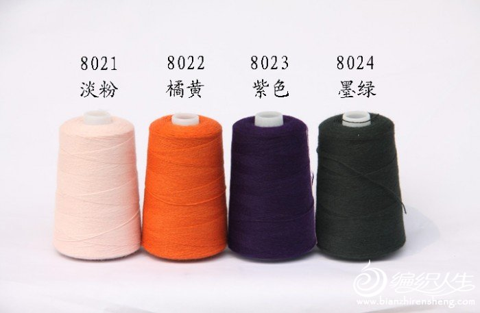 100%羊绒线  好羊绒 好色彩 好手感
