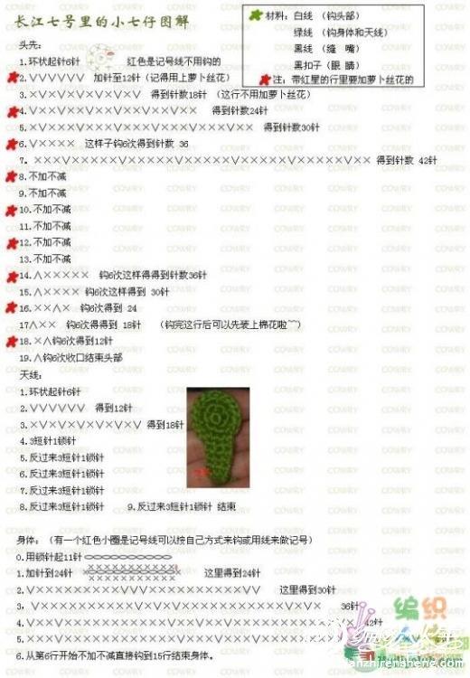 261_6330_15e75457fb5c2cc.jpg