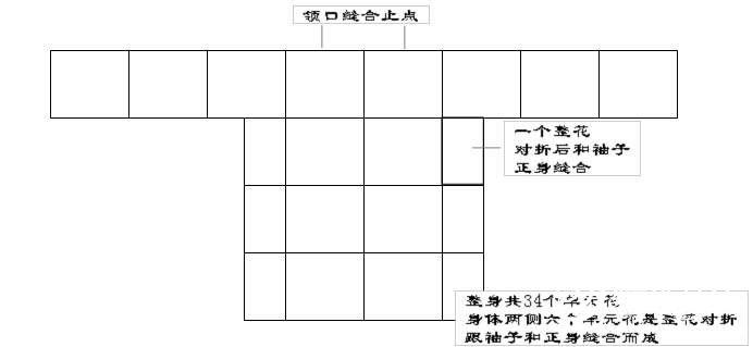 十字拼花.jpg