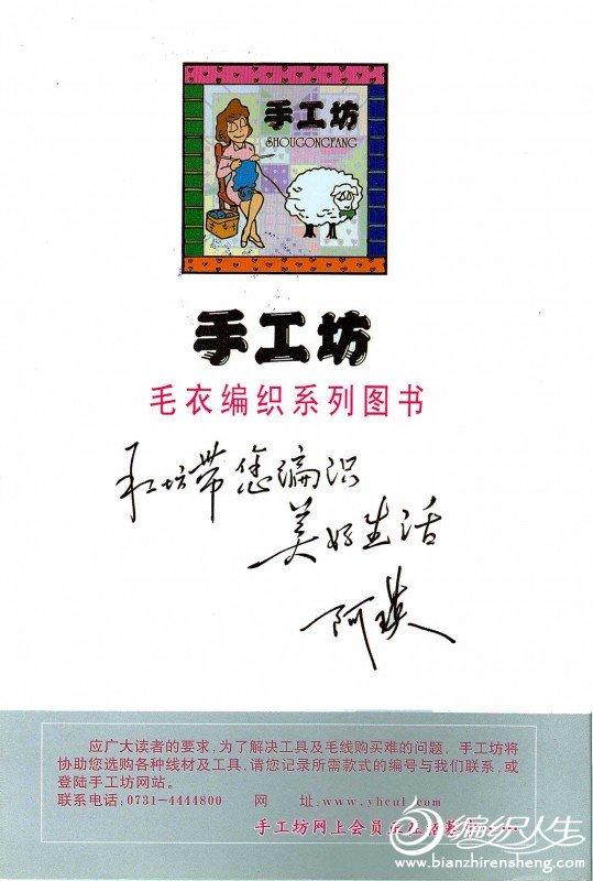 淘宝旺旺:金妍茜茜002.jpg
