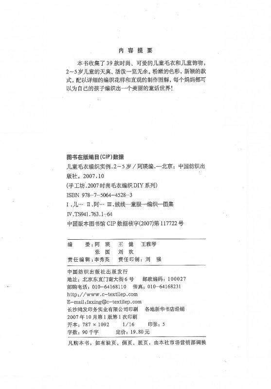淘宝旺旺:金妍茜茜004.jpg