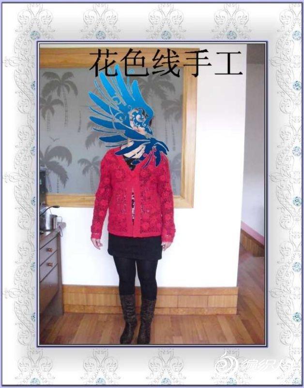 http_imgloadCA38G4I2.jpg