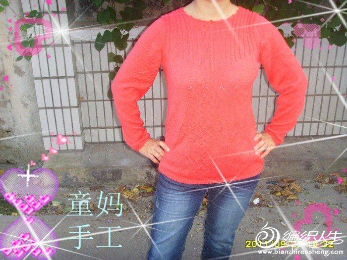 http_imgloadCAN22YVE.jpg
