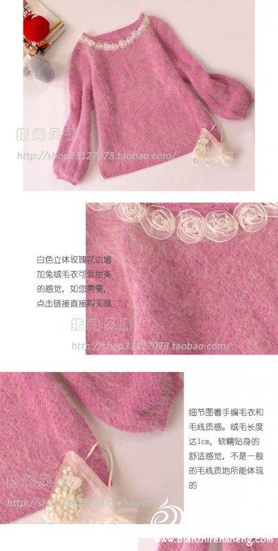 特级兔绒粉紫总图副本.jpg