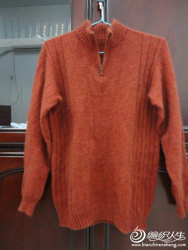 锈红衣.JPG