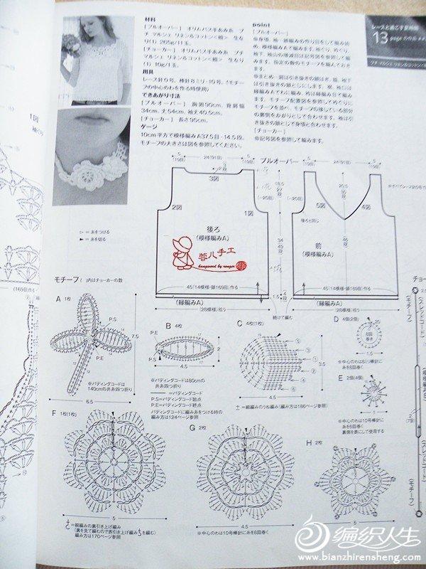 DSCF4650_副本.jpg