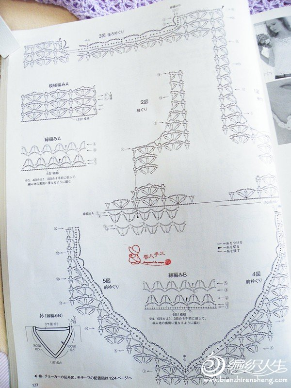 DSCF4647_副本.jpg