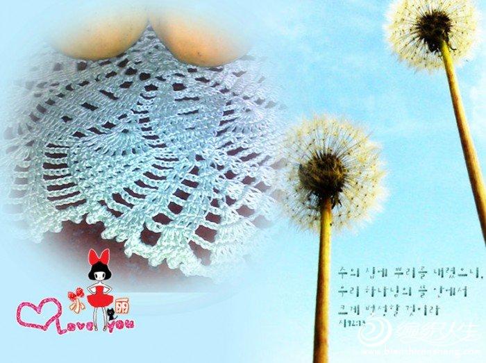 201109241983_����.jpg