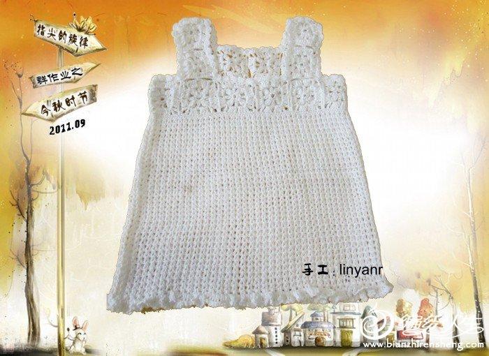 linyanr-1.jpg