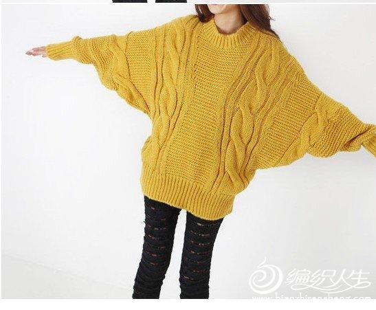 黄色毛衣4.jpg