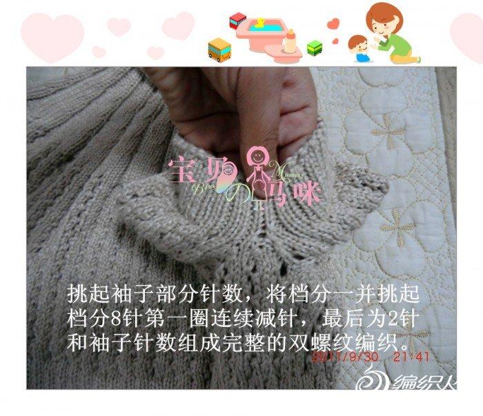 CIMG1651_副本.jpg