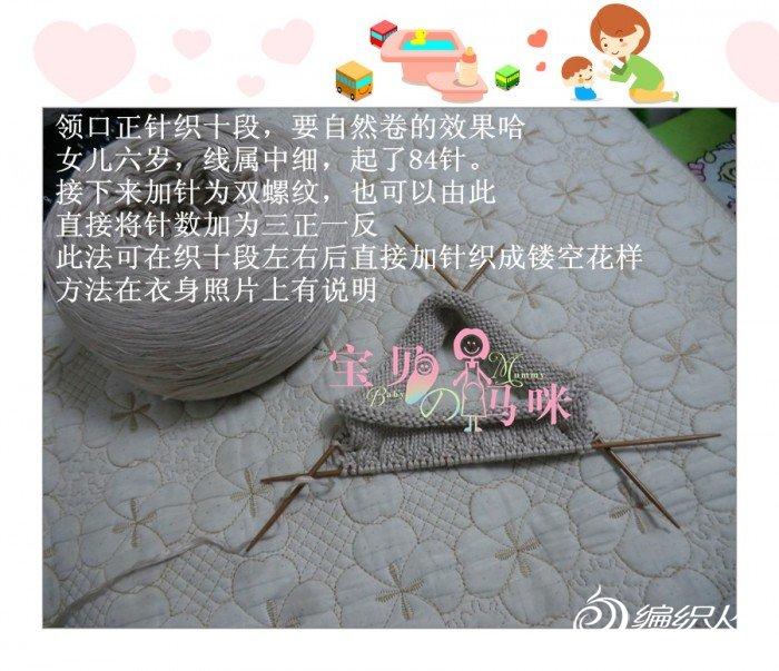CIMG1608_副本.jpg