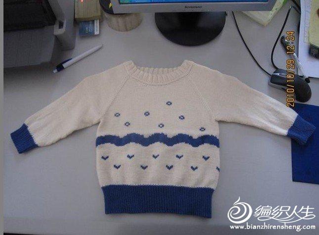 xiangpangzi768.jpg