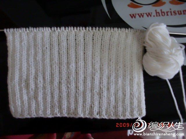 三份合一起我的织了2尺6寸 合之前把线条交合好 在织最后的收尾