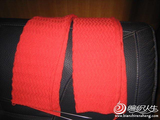 2010.羊毛线 202.jpg