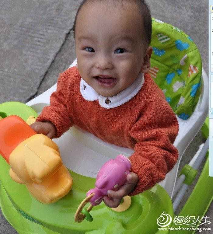 xiangpangzi7681.jpg